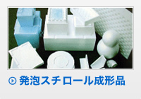 Expand Polystyrene Molded Products